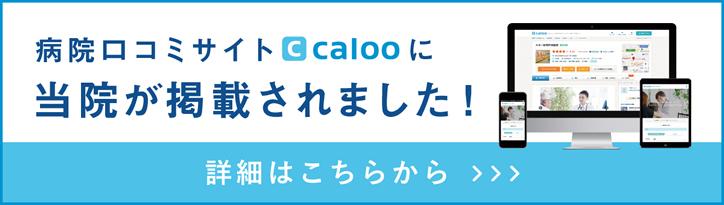 『ヒロ横浜デンタル』、根管治療・精密審美歯科・インプラント、土曜も18時まで診療